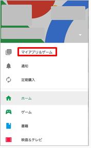 マイアプリ&ゲーム.png