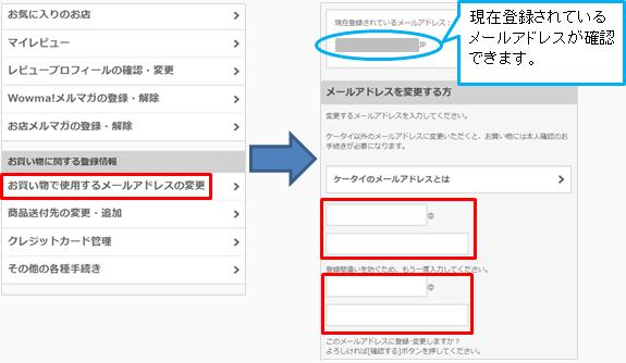 「Eメール確認が完了していないため、購入時に選択できるお支払い方法が限定されています」と表示される.png
