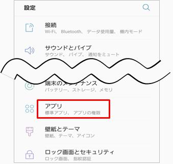 【新】プッシュ通知.png